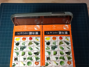 2014-11-25 00.57.45_R