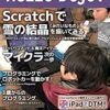 Amazon.co.jp: Hello Dojo?: 子どものため