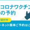 ふくいわくわく授業 | 福井県ホームページ
