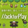 HackforPlay