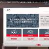 【Z会無料提供教材】探究学習アーカイブ - Z会
