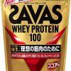 Amazon | 明治 ザバス ホエイプロテイン100 ココア味【50食分】 1, 050g | SAVAS(ザバ