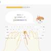 小学生から始める無料のローマ字タイピング練習アプリ | プレイグラム タイピング