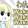 Wakaru ver. beta on Steam