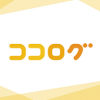 Ubuntuサーバー版をインストールする。: ひろちゃん帝国 ココログ村