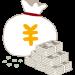 日本の借金は返してはいけない!?
